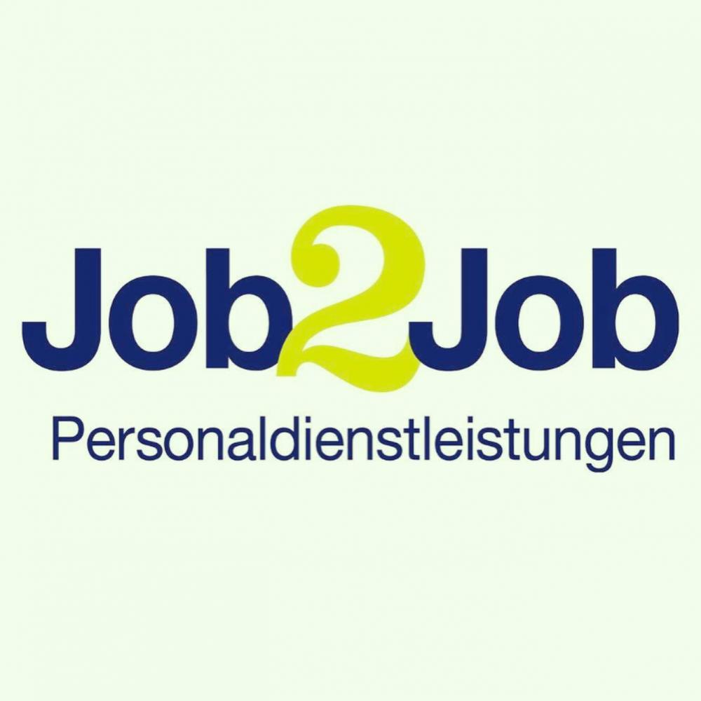 Job2Job GmbH Logo